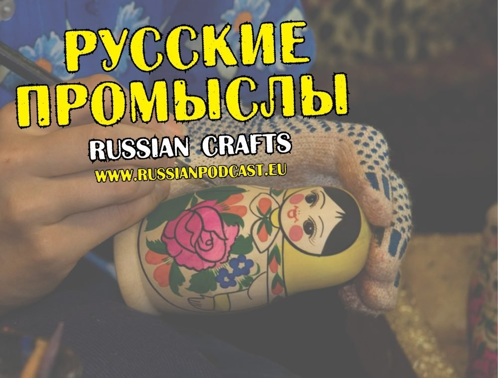 Image of: Russian Craft 28 Image Russian Tea Tradition Russian Tips Decorate Elegant Bedding Sets Personalized
